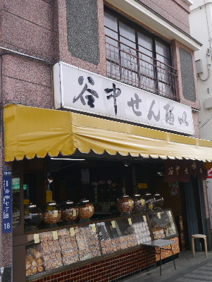 2013上野18