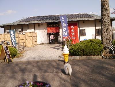 2013水元公園10