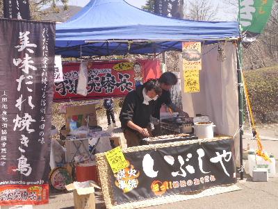 2013上田城2−14