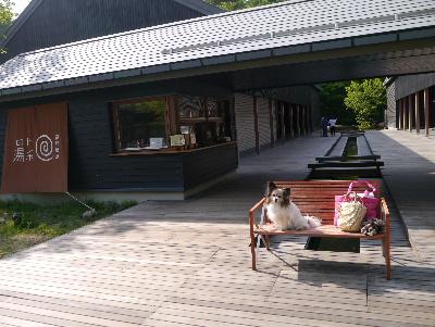 軽井沢旅行記2−1