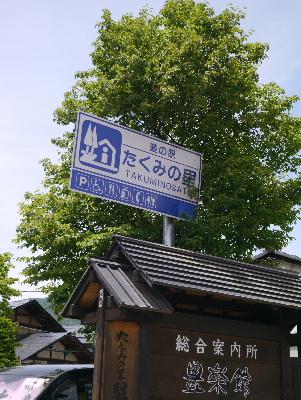 群馬2−1
