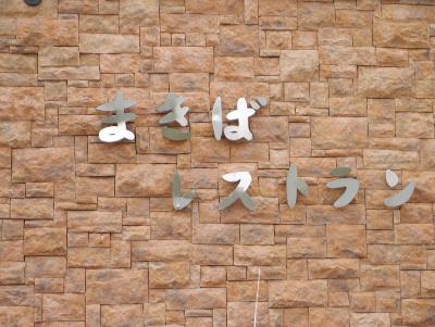 清里2−6