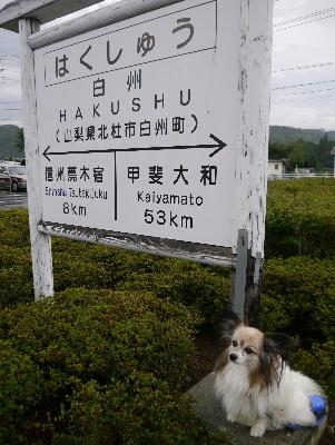 清里3−5