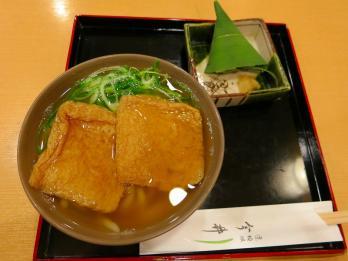 きつねうどん・笹巻寿司セット