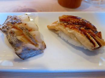 穴子太刀魚