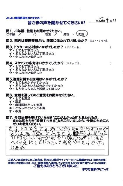 2012041-01.jpg