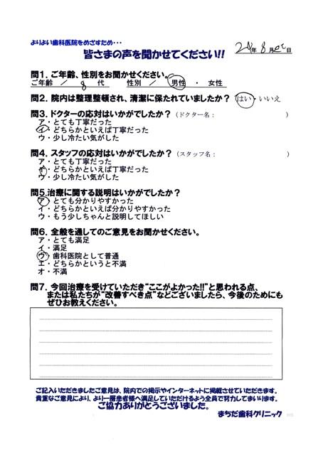 IMG_0001-01.jpg