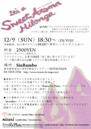 sweetaromamilonga2.jpg
