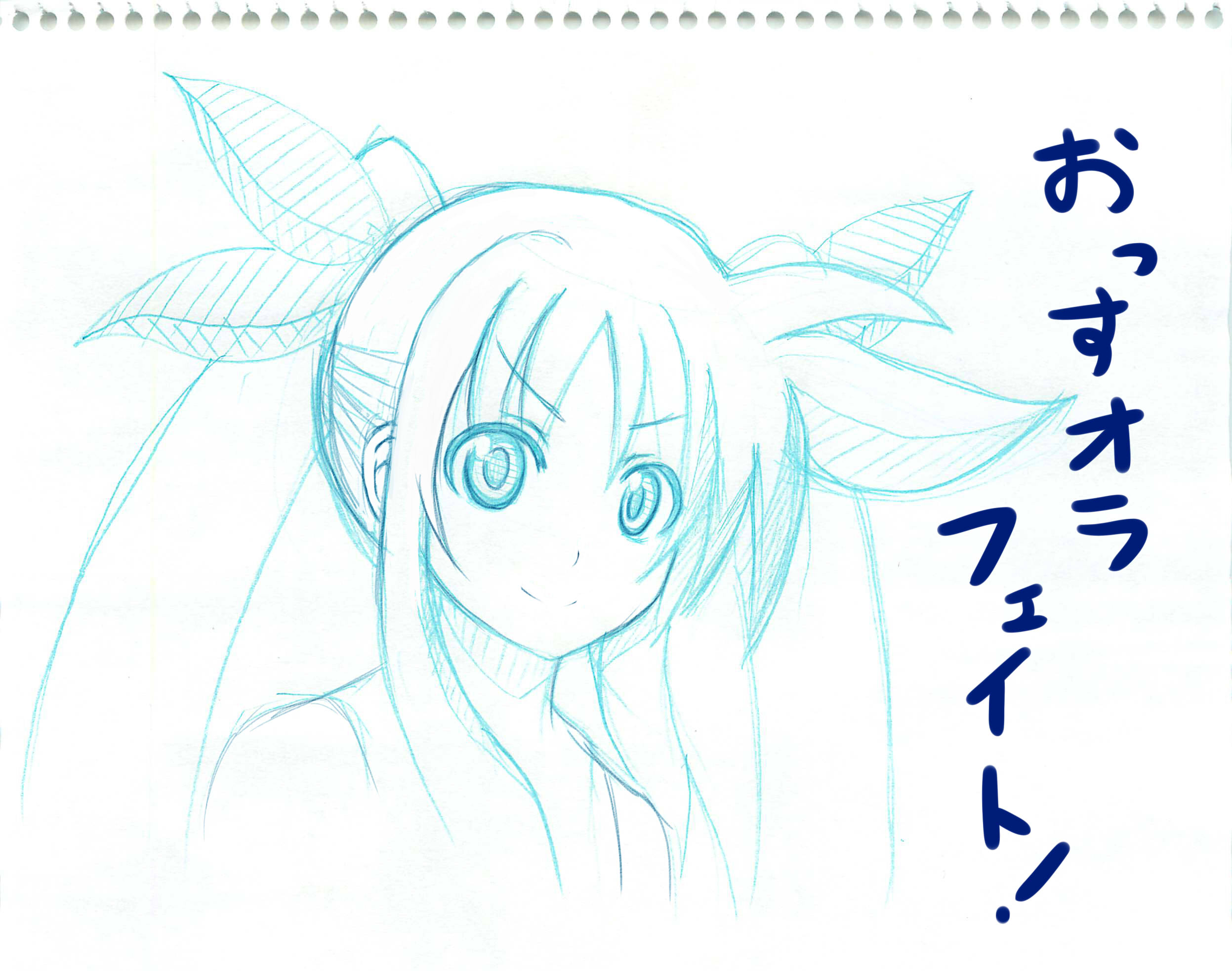20130411_1s.jpg