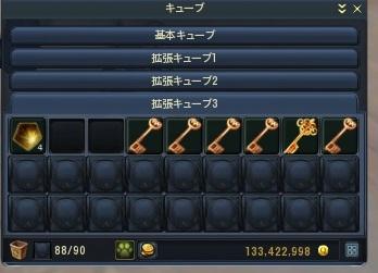 Aion0118その2