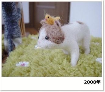 2008作品3