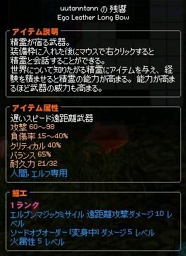 mabinogi_2012_11_22_001.jpg