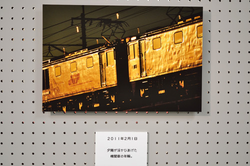 DSC_0023_02.jpg