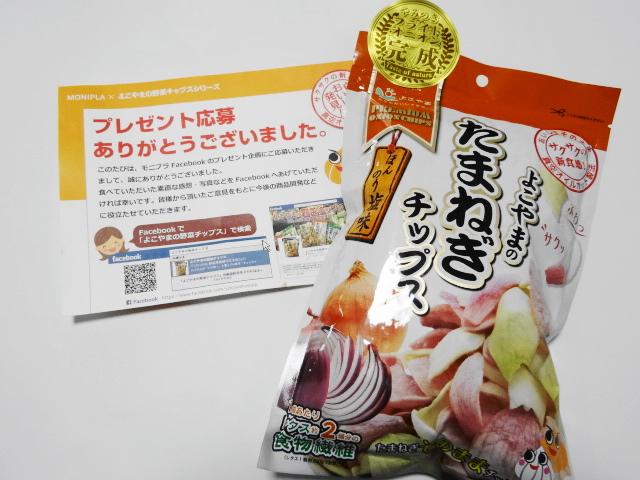 yokoyama-001.jpg