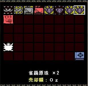 mhf_20120616_200612_003.jpg