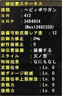 mhf_20120814_174020_640.jpg