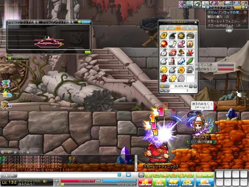 Maple120830_141007_convert_20120917085645.jpg