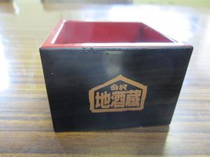 IMG_0144_convert_20121022164932.jpg