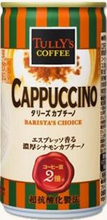 TULLY'S COFFEE バリスタズチョイス カプチーノ 30本セット(伊藤園)
