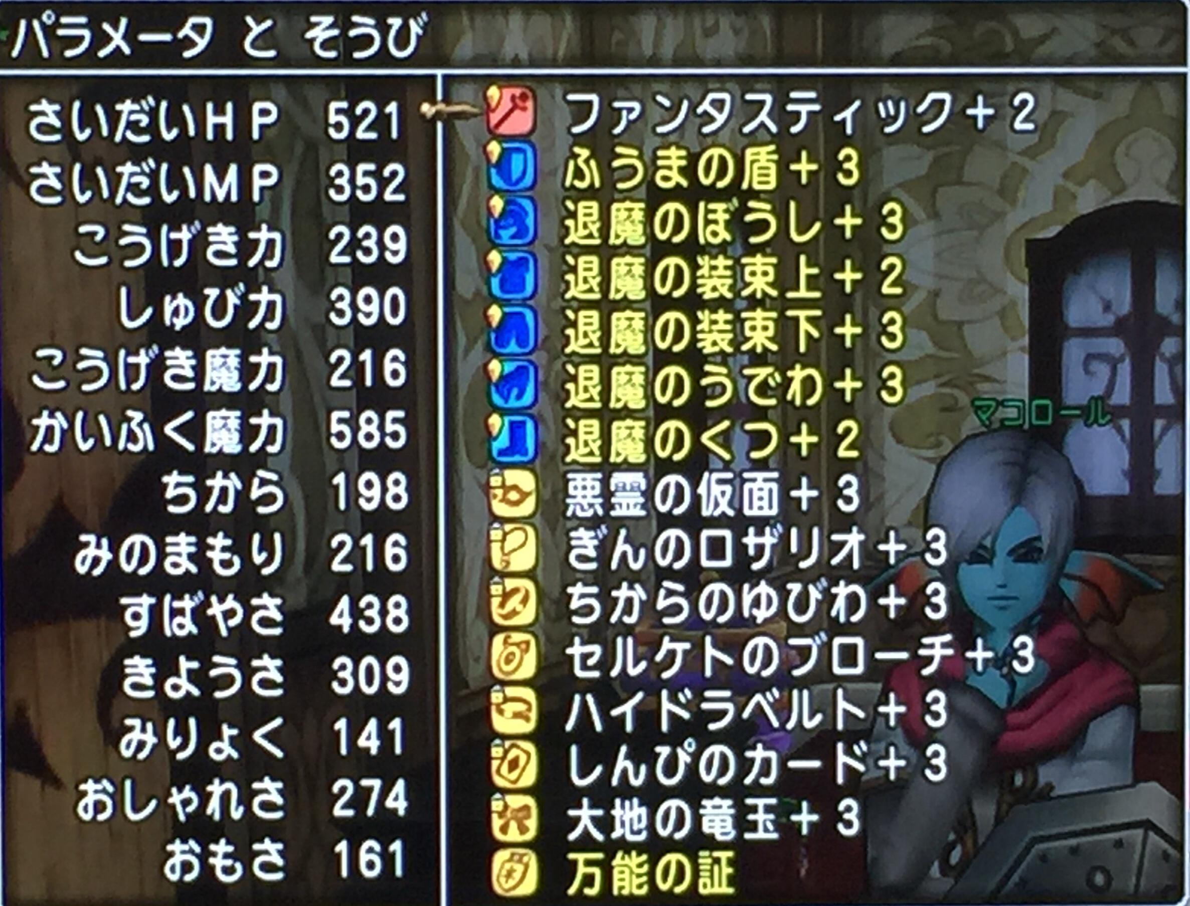 fc2blog_20141117160423bf6.jpg
