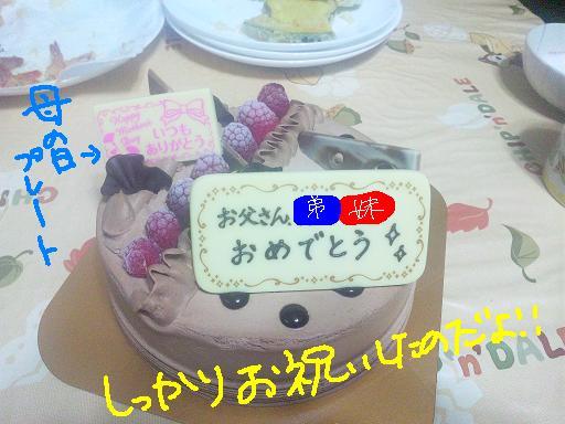 120513_2003201.jpg