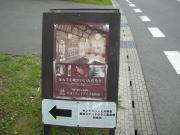 DSCN013222.jpg