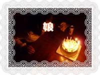 娘 誕生日 ケーキ消し