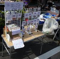 実籾ふるさと祭り ブース2