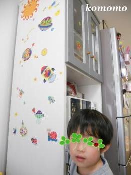 DSCN6742_convert_20120430144911.jpg