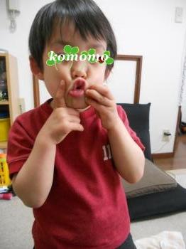 DSCN6759_convert_20120501171902.jpg