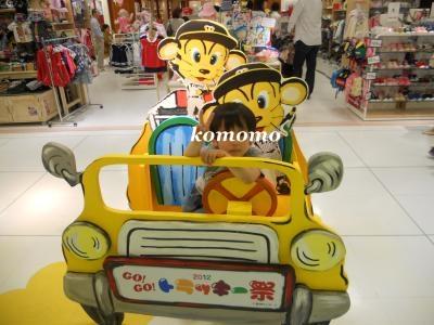 DSCN6830_convert_20120503204620.jpg
