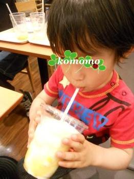 DSCN6894_convert_20120505215601.jpg