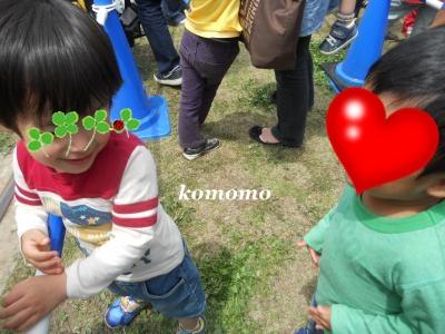 DSCN6989_convert_20120513222556.jpg