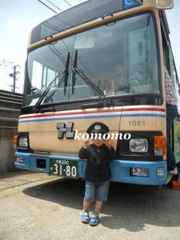 DSCN7010_convert_20120513222308.jpg