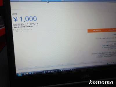 DSCN7060_convert_20120518222909.jpg