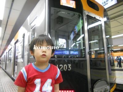 DSCN7066_convert_20120520222756.jpg