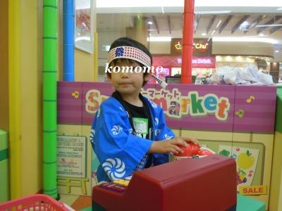 DSCN7248_convert_20120601001127.jpg