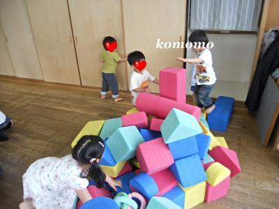 DSCN7273_convert_20120602230538.jpg