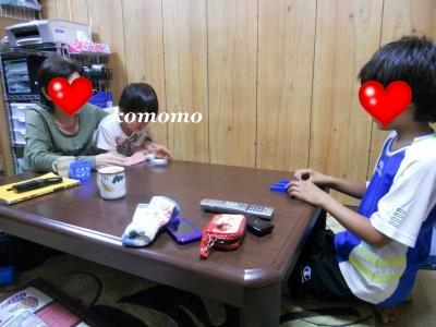 DSCN7280_convert_20120602230502.jpg