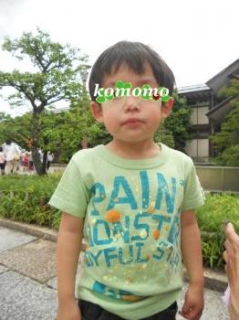 DSCN7375_convert_20120611152718.jpg