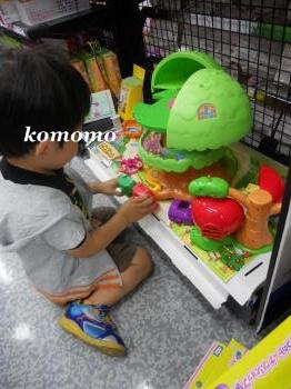 DSCN7555_convert_20120625095005.jpg