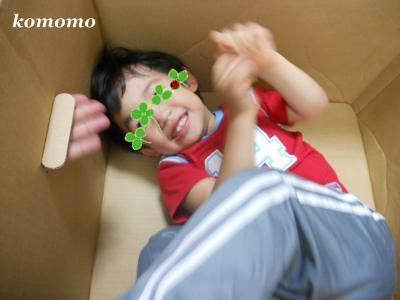 DSCN7638_convert_20120702221910.jpg