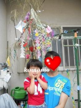 DSCN7690_convert_20120707173541.jpg