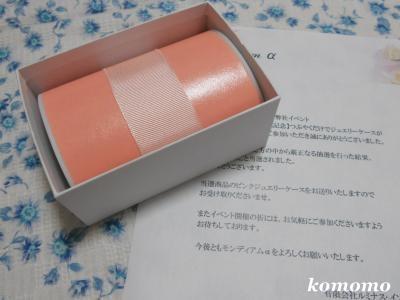 DSCN7727_convert_20120712112641.jpg