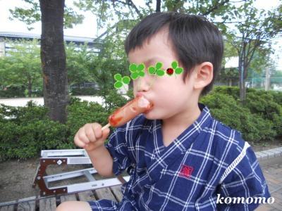 DSCN7892_convert_20120728230849.jpg