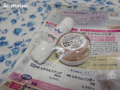 DSCN7950_convert_20120801231317.jpg