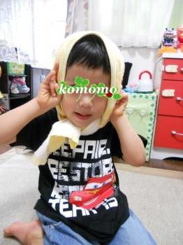 DSCN8247_convert_20120818120430.jpg