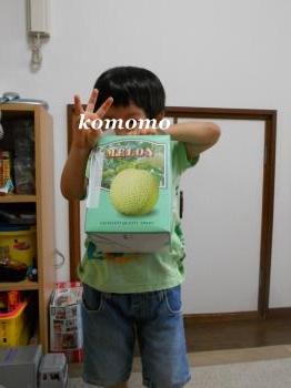DSCN8294_convert_20120825105713.jpg