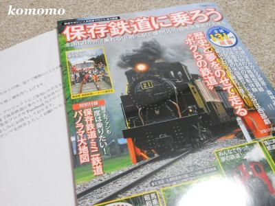 DSCN8428_convert_20120906005007.jpg