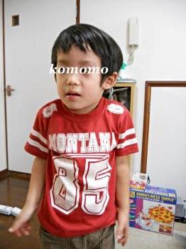 DSCN8453_convert_20120914170737.jpg